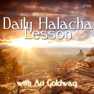 Daily Halacha Lesson with Ari Goldwag